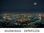 the city | Shutterstock . vector #269641226