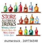 drinks vector logo design... | Shutterstock .eps vector #269736548