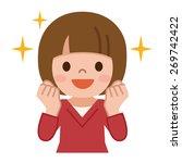 containing girl spirited | Shutterstock .eps vector #269742422