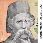 Small photo of YUGOSLAVIA - CIRCA 1993: Vuc Stefanovic Karadzic on 10000 Dinara 1993 Banknote from Yugoslavia. Serbian linguist and major reformer of the Serbian language.