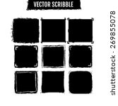 scribble doodle illustration | Shutterstock .eps vector #269855078