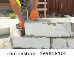 bricklayer man worker in orange ... | Shutterstock . vector #269858105