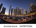 Постер, плакат: Dubai Marina at dusk