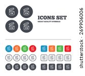 after opening use icons.... | Shutterstock .eps vector #269906006