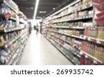 shopping in super market | Shutterstock . vector #269935742