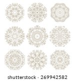 set of decorative rosettes | Shutterstock .eps vector #269942582