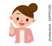 thumbs up housewife | Shutterstock .eps vector #269951102