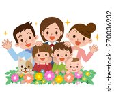 happy family | Shutterstock .eps vector #270036932