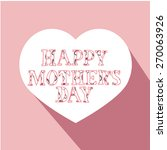 happy mothers day   text and... | Shutterstock .eps vector #270063926