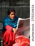 kathmandu  nepal december  2009 ... | Shutterstock . vector #270214616