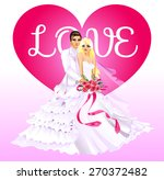 love wedding invitation | Shutterstock .eps vector #270372482