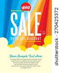 summer sale design template | Shutterstock .eps vector #270425372