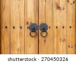 Wooden Gate With Door Knocker...