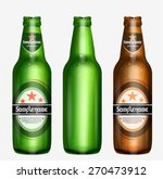 vector  beer bottles | Shutterstock .eps vector #270473912