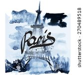 watercolor  paris | Shutterstock .eps vector #270489518