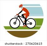 cyclist icon vector | Shutterstock .eps vector #270620615
