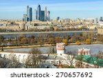 View Of Moscow From Novodevich...