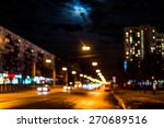 Night City After Rain  The Moo...