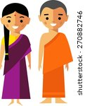 vector illustration of india... | Shutterstock .eps vector #270882746