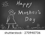 hand drawn happy mothers day... | Shutterstock .eps vector #270940736
