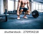 closeup portrait of a muscular... | Shutterstock . vector #270954218
