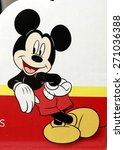 """Small photo of FEBRUARY 2015 - BERLIN: the comic figure """"Mickey Mouse"""" on an electronic sign of a book store in the Prenzlauer Berg district of Berlin."""