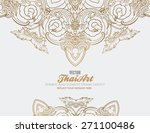 thai art element for design ... | Shutterstock .eps vector #271100486