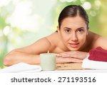 summer  care  face. | Shutterstock . vector #271193516