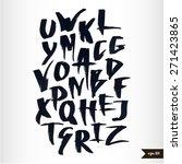 expressive calligraphic script... | Shutterstock .eps vector #271423865