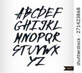 handwritten calligraphic black... | Shutterstock .eps vector #271423868