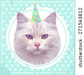 Vector Vintage Party Cat
