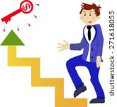 vector illustrated businessman... | Shutterstock .eps vector #271618055