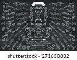 doodles floral border arrow... | Shutterstock .eps vector #271630832