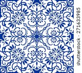 orient pattern seamless | Shutterstock .eps vector #271633985