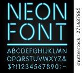 neon light alphabet vector font.... | Shutterstock .eps vector #271637885