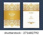 vintage ornate cards in... | Shutterstock .eps vector #271682792