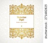 vector decorative frame in... | Shutterstock .eps vector #271682825