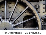 Closeup Of The Wheel Of A Steam ...
