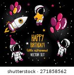 ������, ������: set of cute astronauts