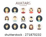 avatar icon set | Shutterstock .eps vector #271870232