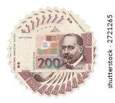 Croatian Bank Note Kuna   In...