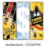 3 stylish banners | Shutterstock .eps vector #27218794