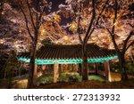 traditional korean pagoda... | Shutterstock . vector #272313932