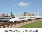 New High Speed Train