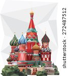 st. basil's cathedral moscow... | Shutterstock .eps vector #272487512