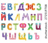 consonants of the cyrillic... | Shutterstock .eps vector #272519708