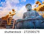 hyogo daibutsu   the great... | Shutterstock . vector #272530175