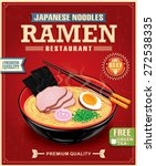 vintage ramen noodles poster... | Shutterstock .eps vector #272538335