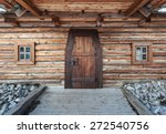 Wooden Old Door With Lock And...