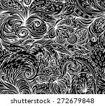 vector colorful paisley texture ... | Shutterstock .eps vector #272679848